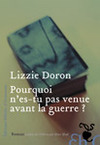 Eho_doronn_3